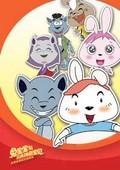兔宝宝和三件神奇宝物-迪士尼动画系列