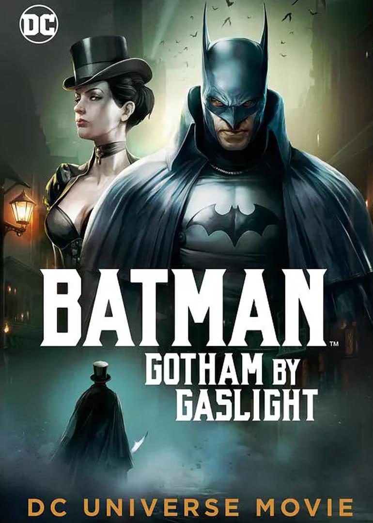 《蝙蝠侠:夜幕下的哥谭市》