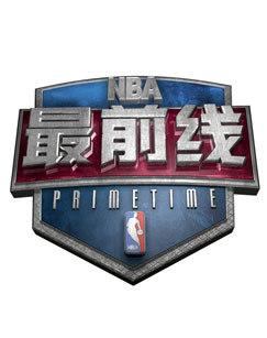 NBA最前线