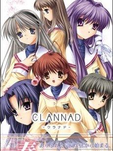 CLANNAD 绗竴瀛�