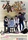 甜甜圈26集全集剧情