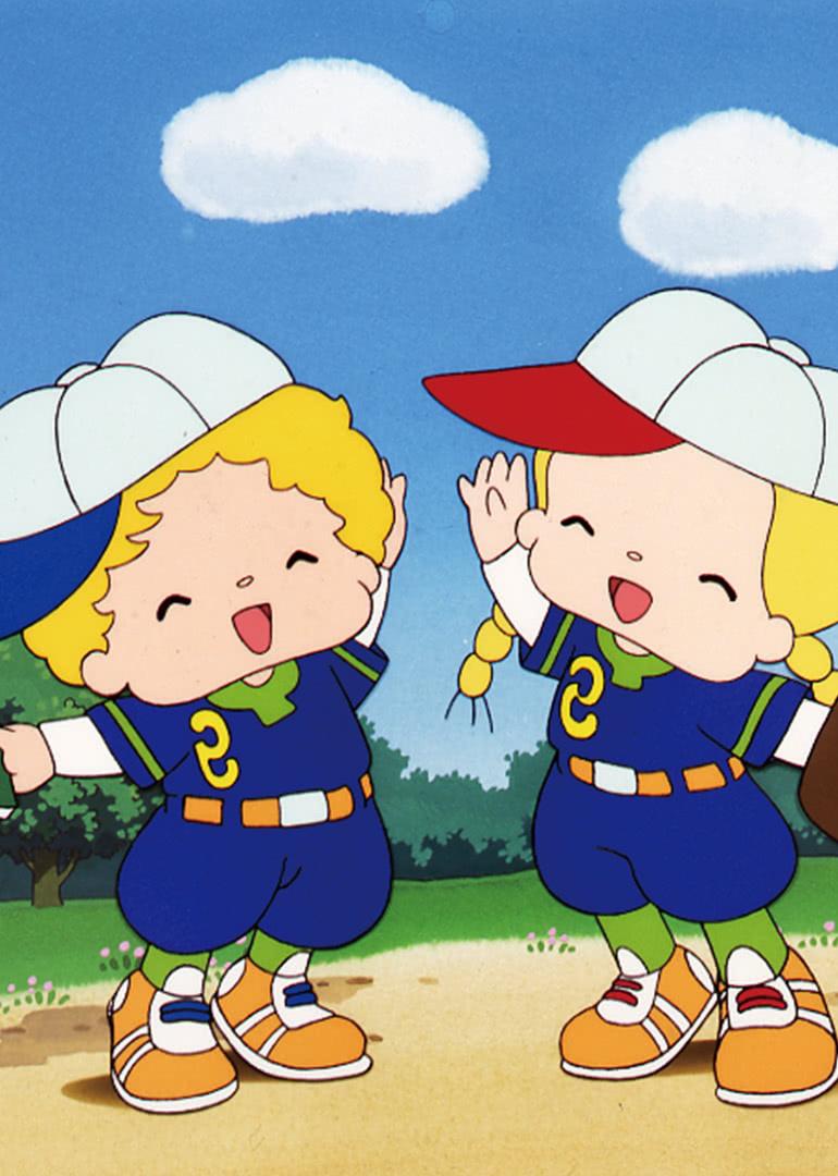 帕蒂&吉米之你是巨星!