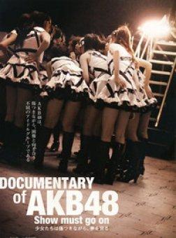 AKB48心程纪实2受伤过后再追梦