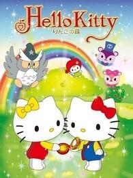 Hello Kitty 苹果森林 第1季