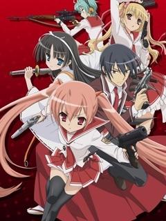 绯弹的亚里亚 第一季 OVA