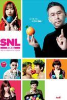SNL Korea 2013