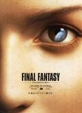 点击播放《最终幻想:灵魂深处》