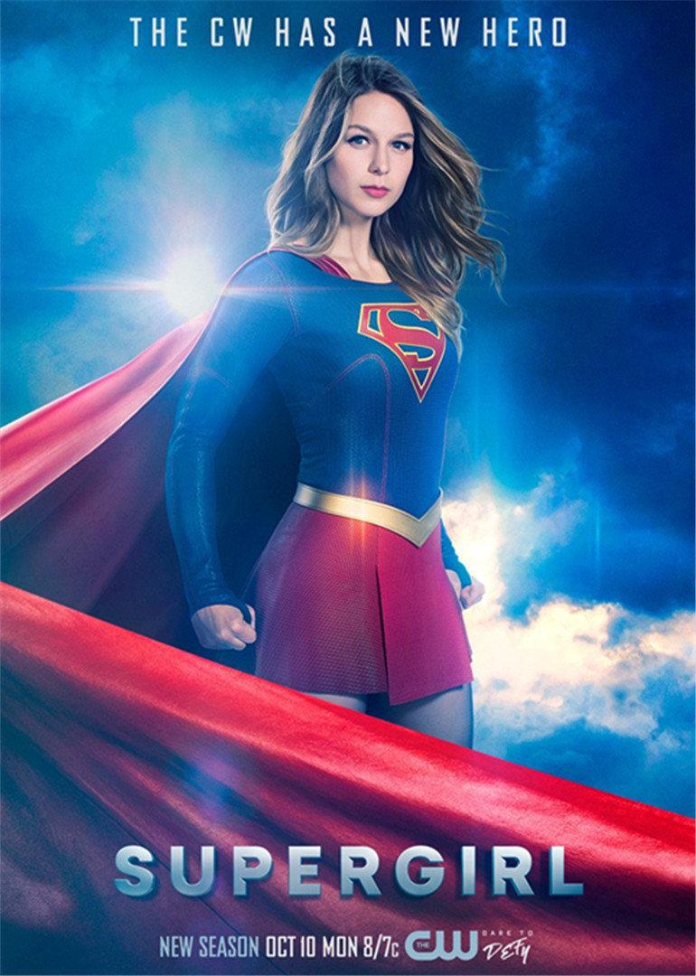 女超人 第二季