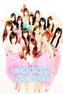 ASIA POP 2011