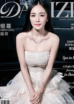 大日子杂志