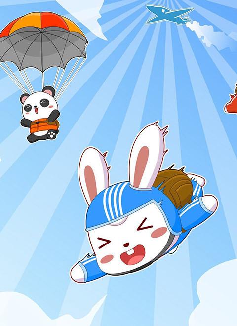 兔小贝儿歌快乐暑假
