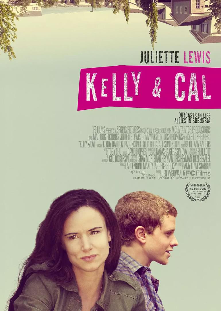 凱麗和卡爾