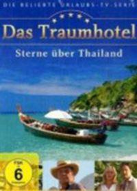 梦幻酒店:泰国
