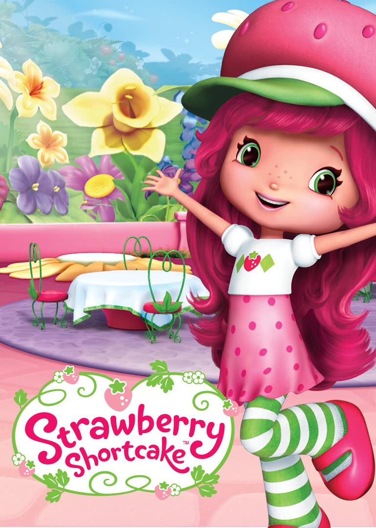 草莓甜心:莓家小姐妹历险记 英文版