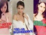 香港4女星卷入跨境卖淫案