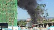 腾讯新总部新大楼工地起火