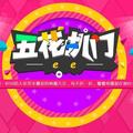 http://yule.360.cn/