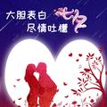 http://baike.so.com/doc/5400956-5638561.html
