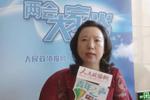 全国政协委员刘月宁:让音乐成为传播中国文化的桥梁
