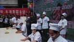重庆万州举办首届麻花节 手工麻花搅动吃货味蕾