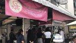 体验据说是曼谷最好吃的