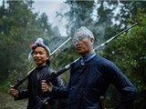 探秘 中国最后一个枪手部落