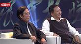 两位先生登台用方言向北京时间观众打招呼