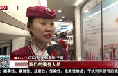 铁路职工:春节不回家  服务为大家