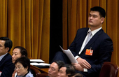 """姚明:""""高调""""推改革 """"低调""""当委员"""
