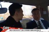 两会直播|河南代表委员进京