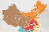 一张图看懂解放军新成立的五大战区