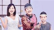 第10期:蔡国庆父子献喜剧首秀
