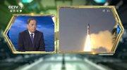 """《防务新观察》 20210921 美军机公路起降演练 印度将射可覆盖中国导弹 美印为""""大国冲突""""做战争准备?"""