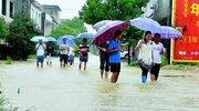 图文:省减灾办会商应对第二场强降雨
