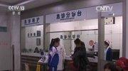 北京:十项措施改善医疗服务