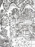 培田土地记忆