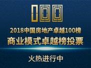 明家联合股东减持15万股 占总股本0.024%