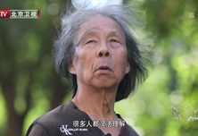中国梦365个故事:高义之的一天