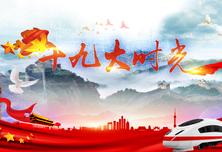 时光有力量:北京时间特制《时间故事 中国力量》系列短视频