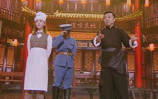 接地气才能有人气 李菁张檬讲述百年老店的传承之道