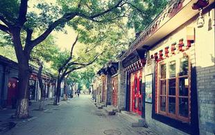 美国来的中国通:玩转京城不NG|老胡同遇见新故事