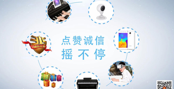 """看BTV财经""""诚信北京315晚会""""参与摇大奖啦"""