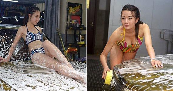 太原洗车店跟风比基尼美女洗车服务