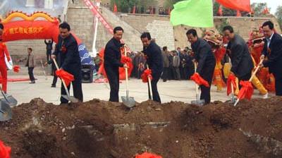 献礼建军90周年红军长征粤北纪念馆动工建设