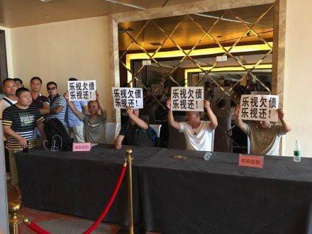 直播:乐视网召开股东大会 或不会产生新任董事长