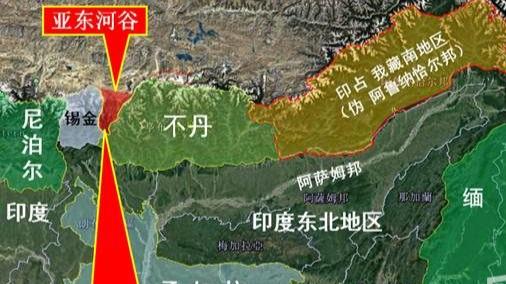 新华社评印军非法越界:印度不要执迷不悟