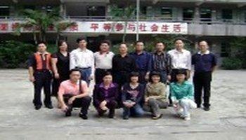 汕头市聋哑学校