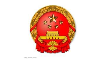中国国徽-中国国徽怎么画_中国国徽图片_中国国徽的图片