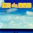 【花好月圆夜】_杨千嬅任贤齐-花好月圆夜在线试听_歌词下载... - 草根花农 - 得之淡然、失之泰然、顺其自然、争其必然