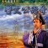 【今日上映】解密淹城--兵圣孙武 - 草根花农 - 得之淡然、失之泰然、顺其自然、争其必然